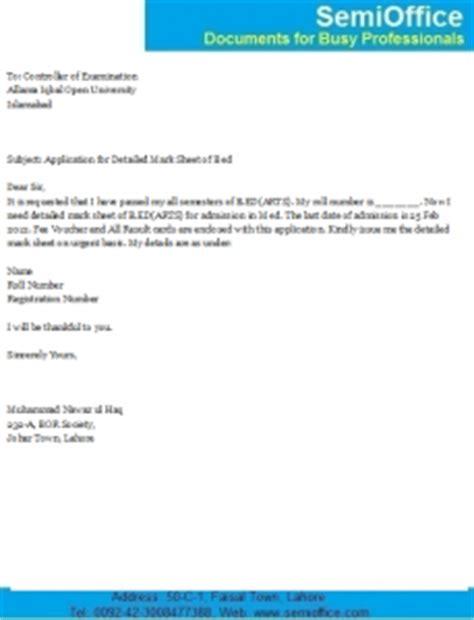 Example of application letter for ojt criminology